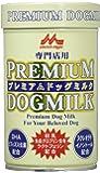 ワンラック (ONE LAC) プレミアムドッグミルク 150g