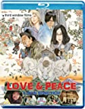 Love and Peace [Blu-ray]
