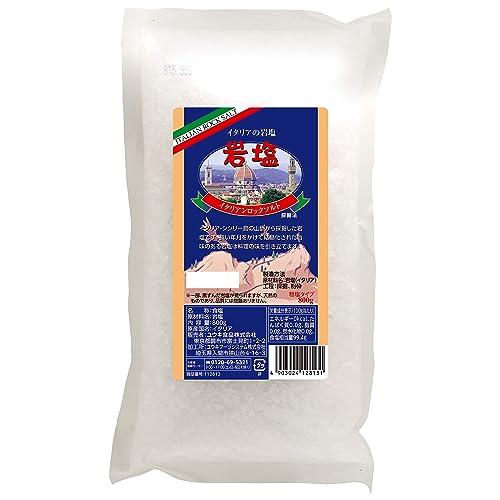 ユウキ食品 イタリアンロックソルト(岩塩)
