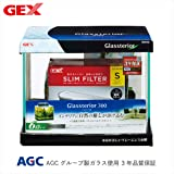 ジェックス グラステリア300 6点セット フィルター付