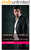 Amaricio's Omega: An MM/MPreg Shifter Romance (Draco International Book 1)