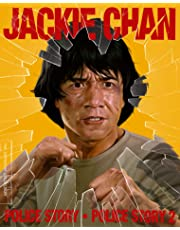 Police Story/Police Story 2 The Criterion Collection