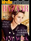 Harper's BAZAAR(ハーパーズ・バザー) 2019年11月号 (2019-09-20) [雑誌]