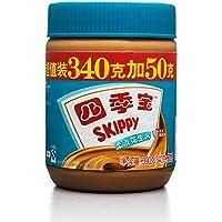 SKIPPY 四季宝柔滑花生酱超值装(340g+50g)390g
