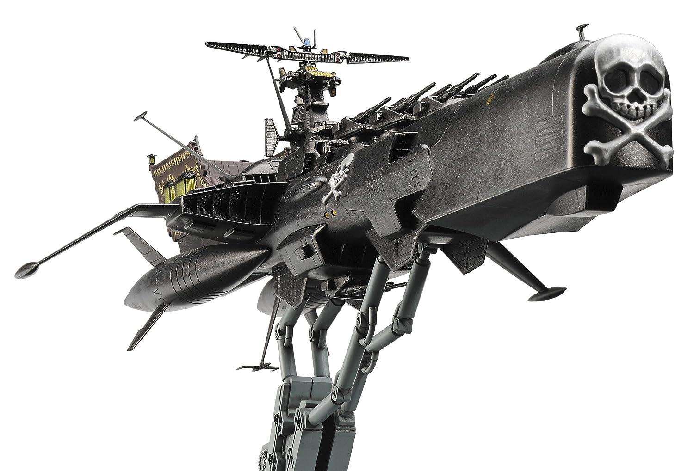 ハセガワ 1/1500 「キャプテンハーロック 次元航海」宇宙海賊戦艦 アルカディア三番艦[改]強攻型 プラモデル B01E4W485C