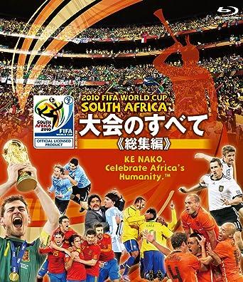 Amazon.co.jp   2010 FIFA ワー...