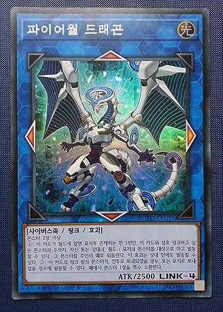 OVERSIZED/ JUMBO Yu-Gi-Oh! CARD) COTD-KRGE1 Firewall Dragon