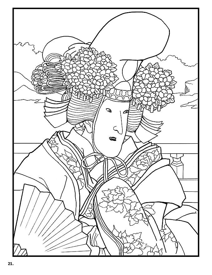 Samurai japonés libro para colorear: Amazon.es: Hogar