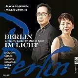 NIKU-9007 光の中のベルリン 第三帝国で禁じられた歌曲~長島剛子(ソプラノ)梅本実(ピアノ)