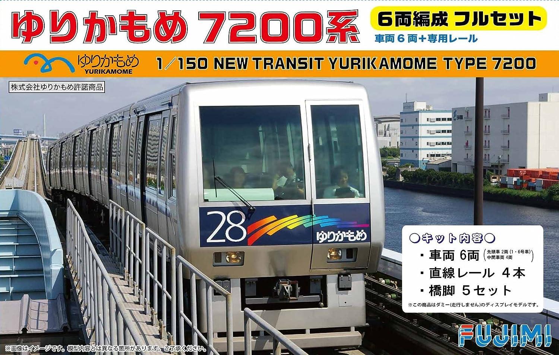 1/150 estructura series kit No.13 Yurikamome sistema 7200 de 6 vagoen de tren conjunto completo