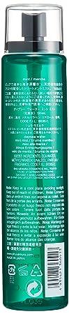 Shu Uemura Depsea Water Women Face Mist, Mint, 5 Ounce