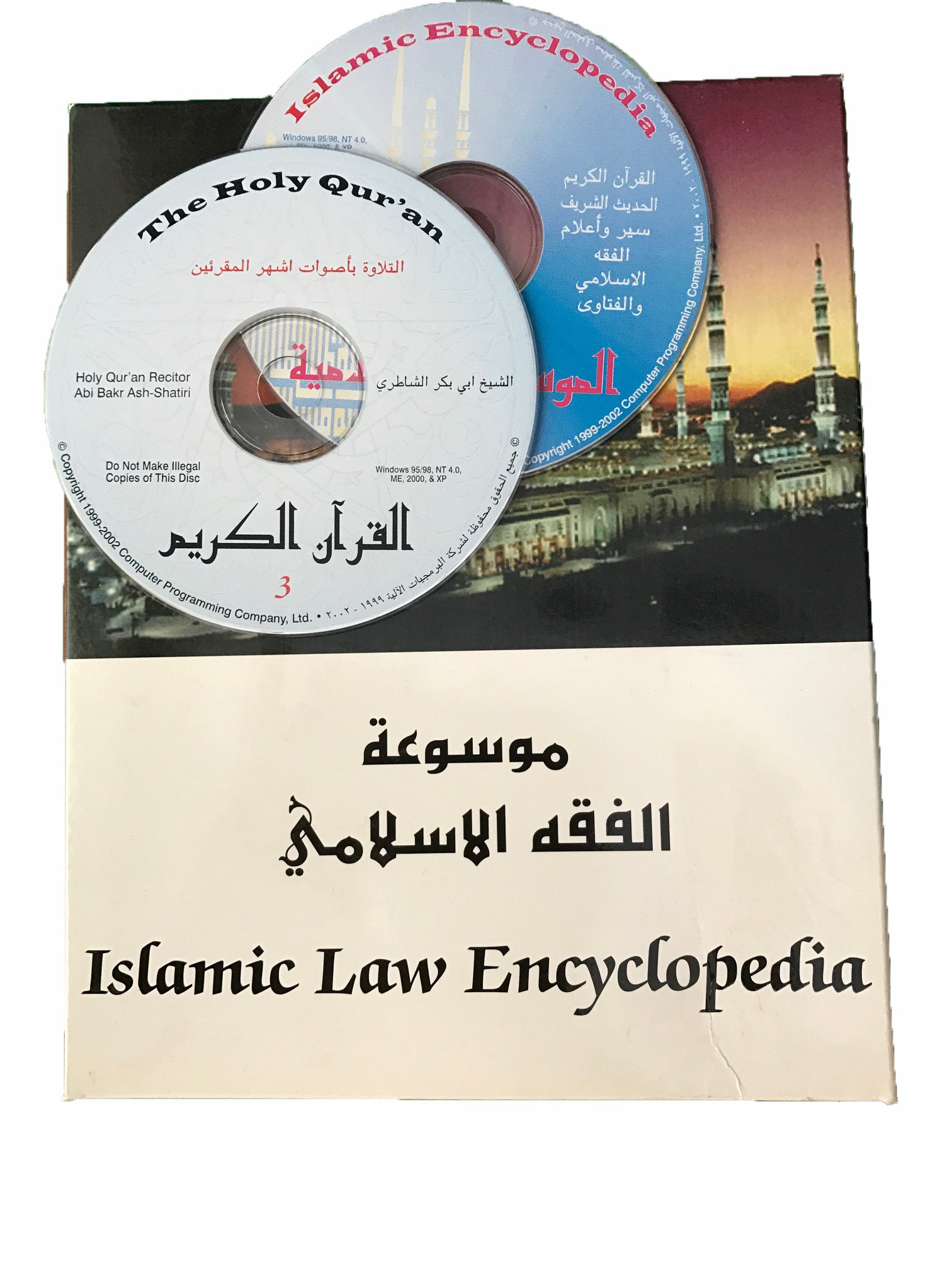 Islamic Law Encyclopedia Program; Learn the Islamic Fiqh. Cross-Reference Cases to The Holy Qur'an or the Noble Traditions. by Islamics