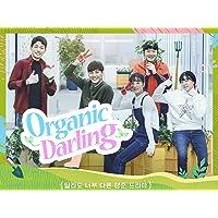 Organic Darling