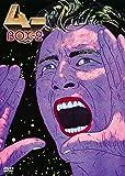 ムー DVD-BOX 2