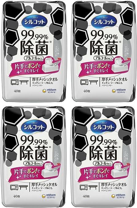 シルコット ウェット ユニ 除 菌 シルコット ティッシュ チャーム 99.99