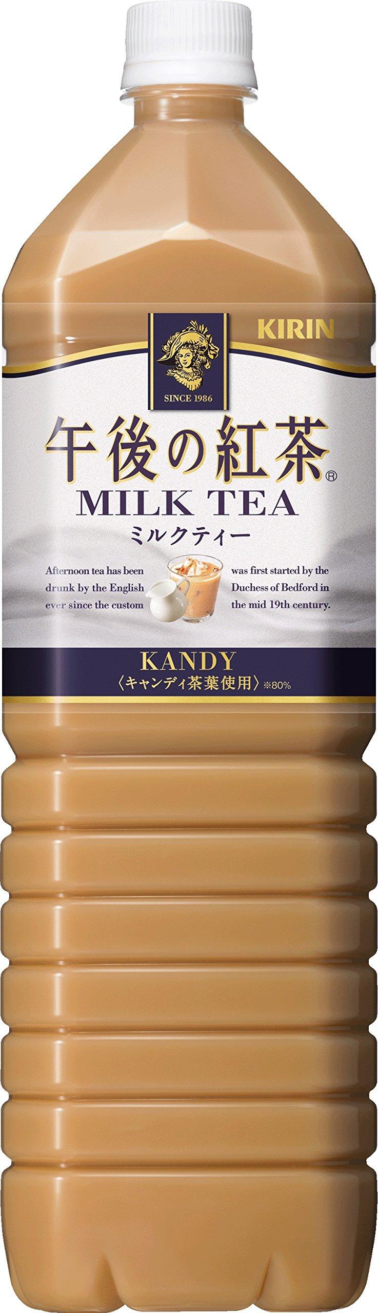 Kirin afternoon tea milk tea 1500ml ~ 8 this