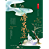 """帝业凰途(全三册)(原名《帝业缭绕》,""""妾心""""系列三部曲完结大作,姵璃再掀绝世虐恋狂潮!)"""