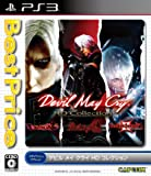 Devil May Cry HD Collection Best Price! - PS3