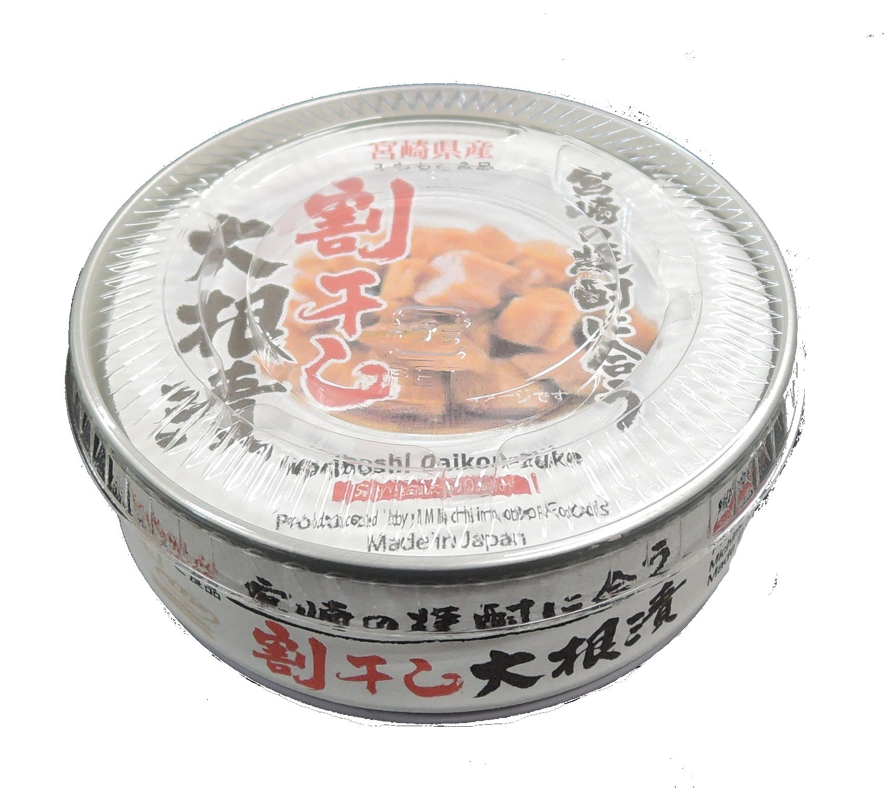 Dried radish pickles 70gX8 pieces spite of fit in Dohon food Miyazaki shochu