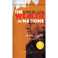 国富论(全两册)