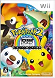 PokePark 2: Beyond the World [Importación Japonesa]