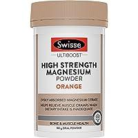 Swisse Swisse UB HS Magnesium Powder Orange 180G, 0.223 kilograms
