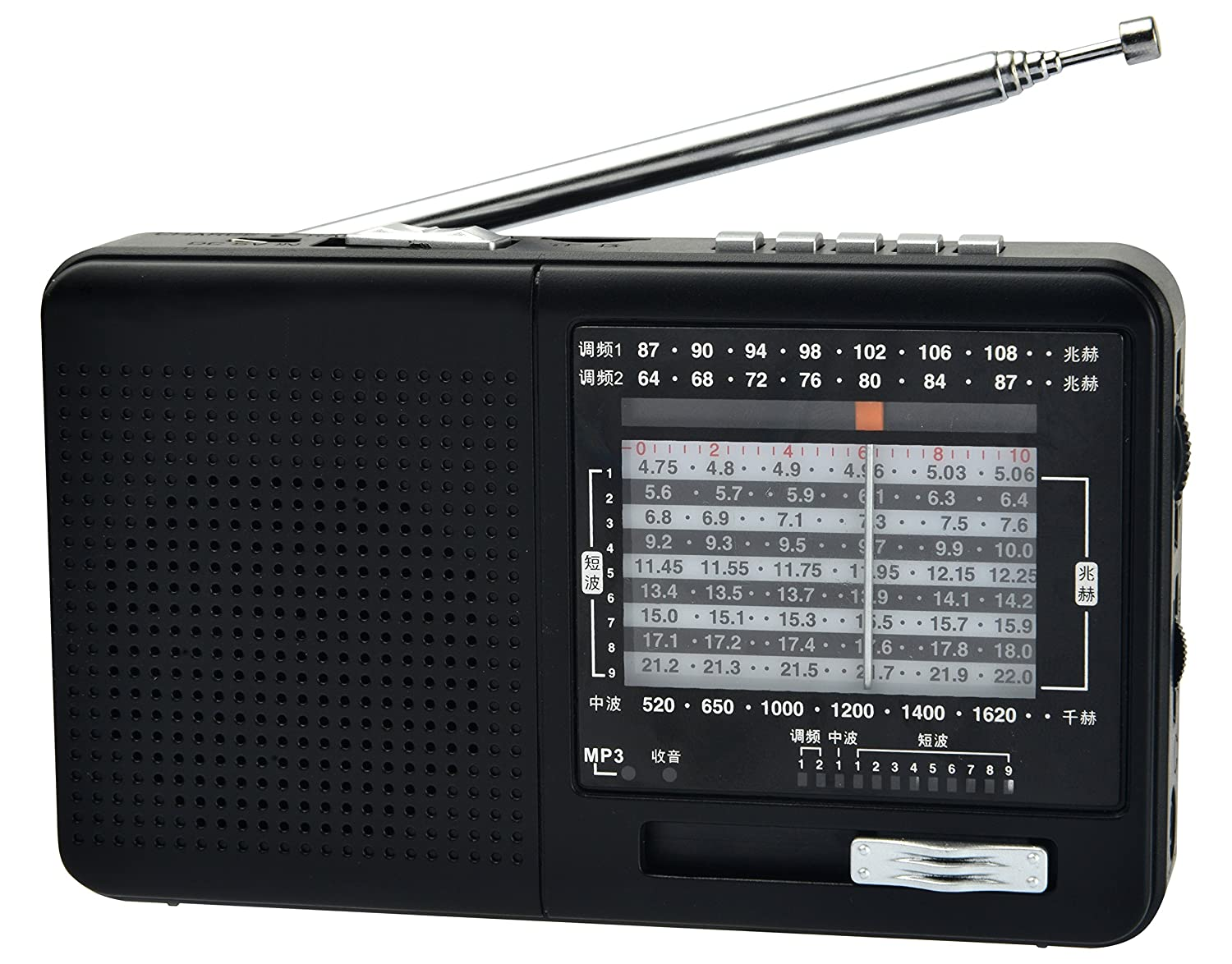 XHDATA D-328 Portable Radio FM Am SW Band MP3 Player Support with TF Card (D-328): Amazon.es: Electrónica
