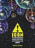 ICON NO MIN WOO 2013クリスマス公演 SPECIAL EDITION(限定生産)(仮) [DVD]