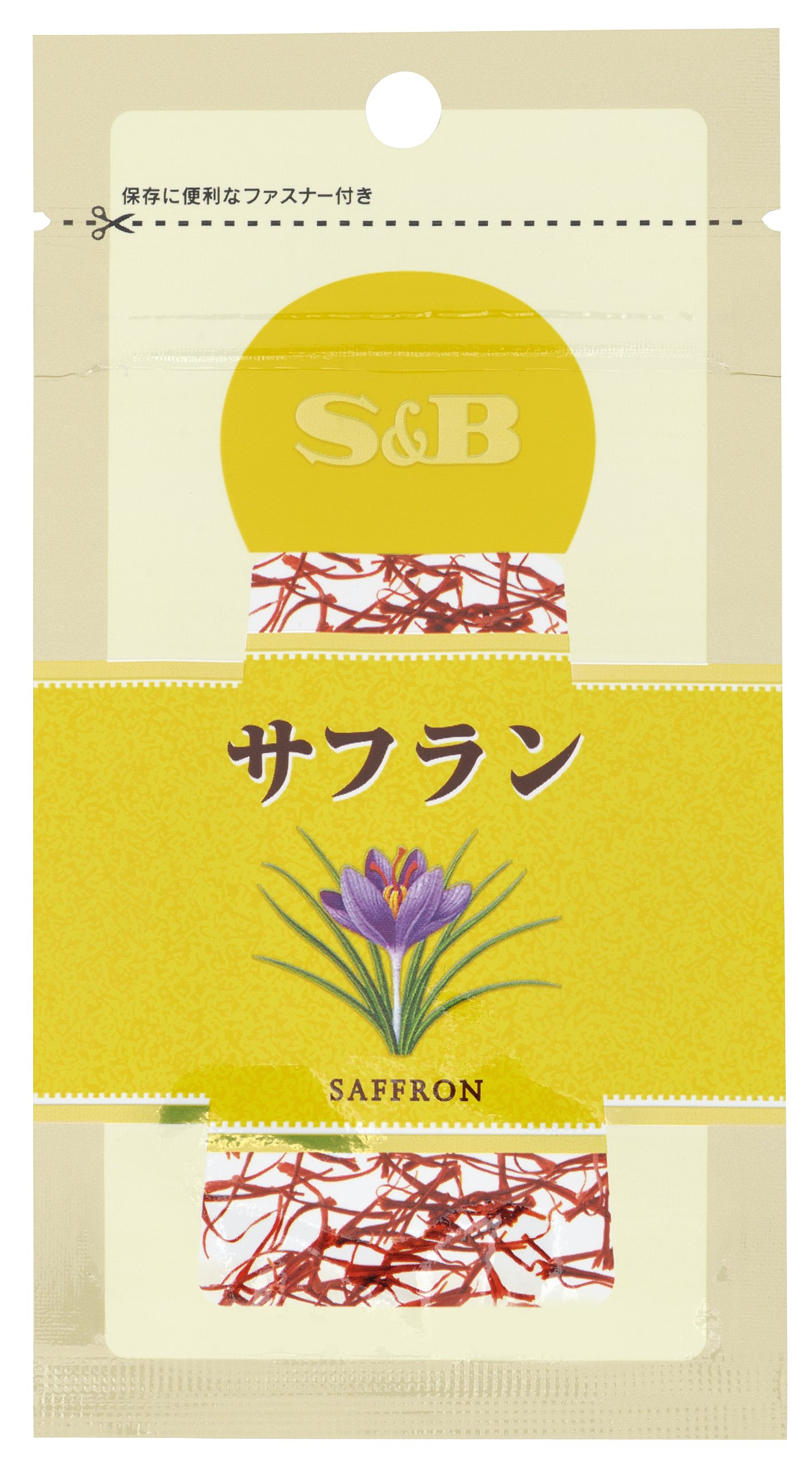 S & B bag containing saffron 0.4g
