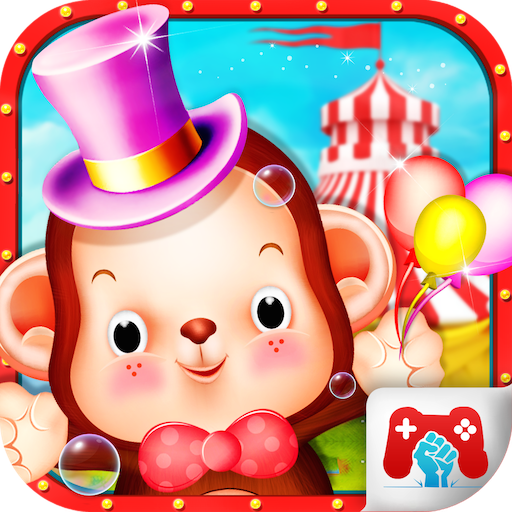 Amazon com: Kids Theme Park Game: Appstore for Android