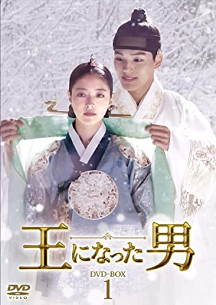 [DVD]王になった男 DVD-BOX1