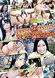 Teen's ガチナンパ (横浜)の10代少女 [DVD]