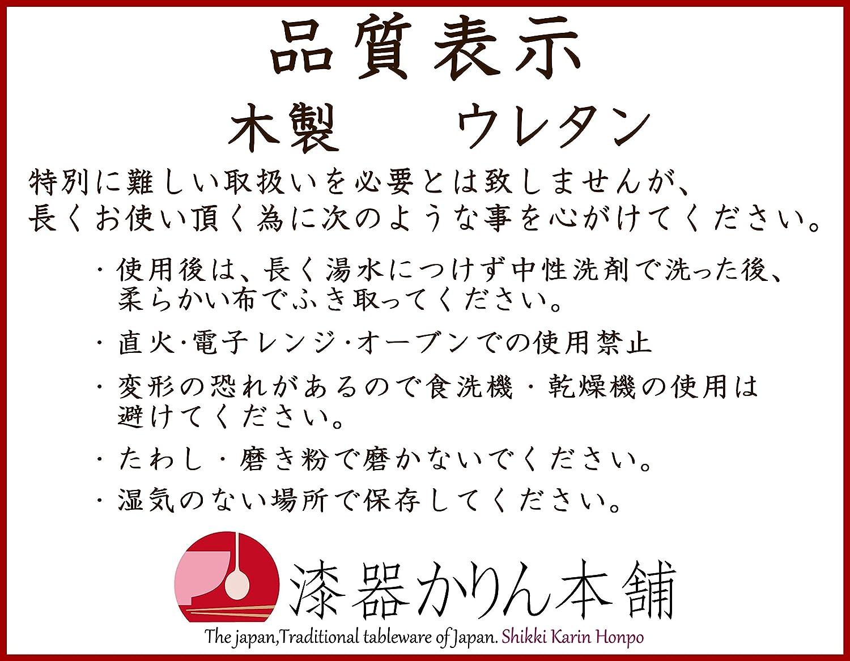 木製 弁当箱 日本製 国産 長角 二段 お弁当箱 大 組子 ウォールナット 松屋漆器 箱入り 約580cc580cc