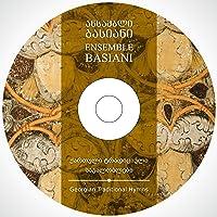 Georgian Polyphony Singing - Religious Songs (Hymns)