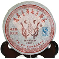 100g (3.5 Oz) 2006 Year Yunnan Aged Lucky