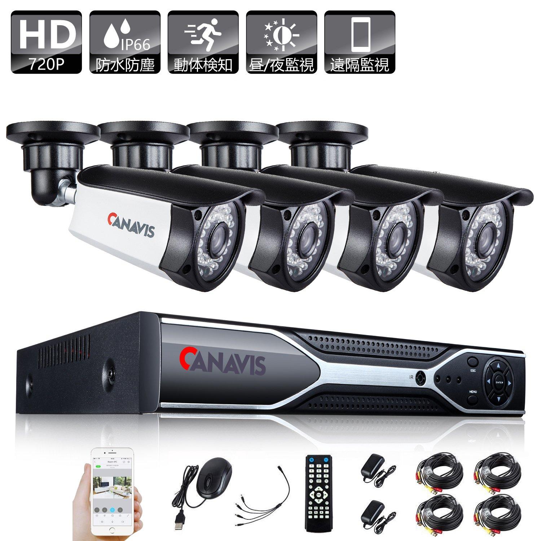 CANAVIS 防犯カメラ 監視カメラ 4台セット 高画質 100万画素 720P HD 屋外/屋内用 防水バレット型 PC/スマホ 遠隔監視対応 動体検知 1080N 4CHレコーダー CCTV PSE認証(HDD無し/2年保証) B075QZCLNC 4CH+100万画素 4CH+100万画素
