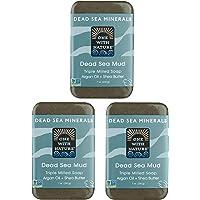DEAD SEA Salt Mud SOAP 3 PK, Dead Sea Salt, Shea Butter, Argan Oil, Magnesium, Sulfur, Mineral Soap. All Skin Types…