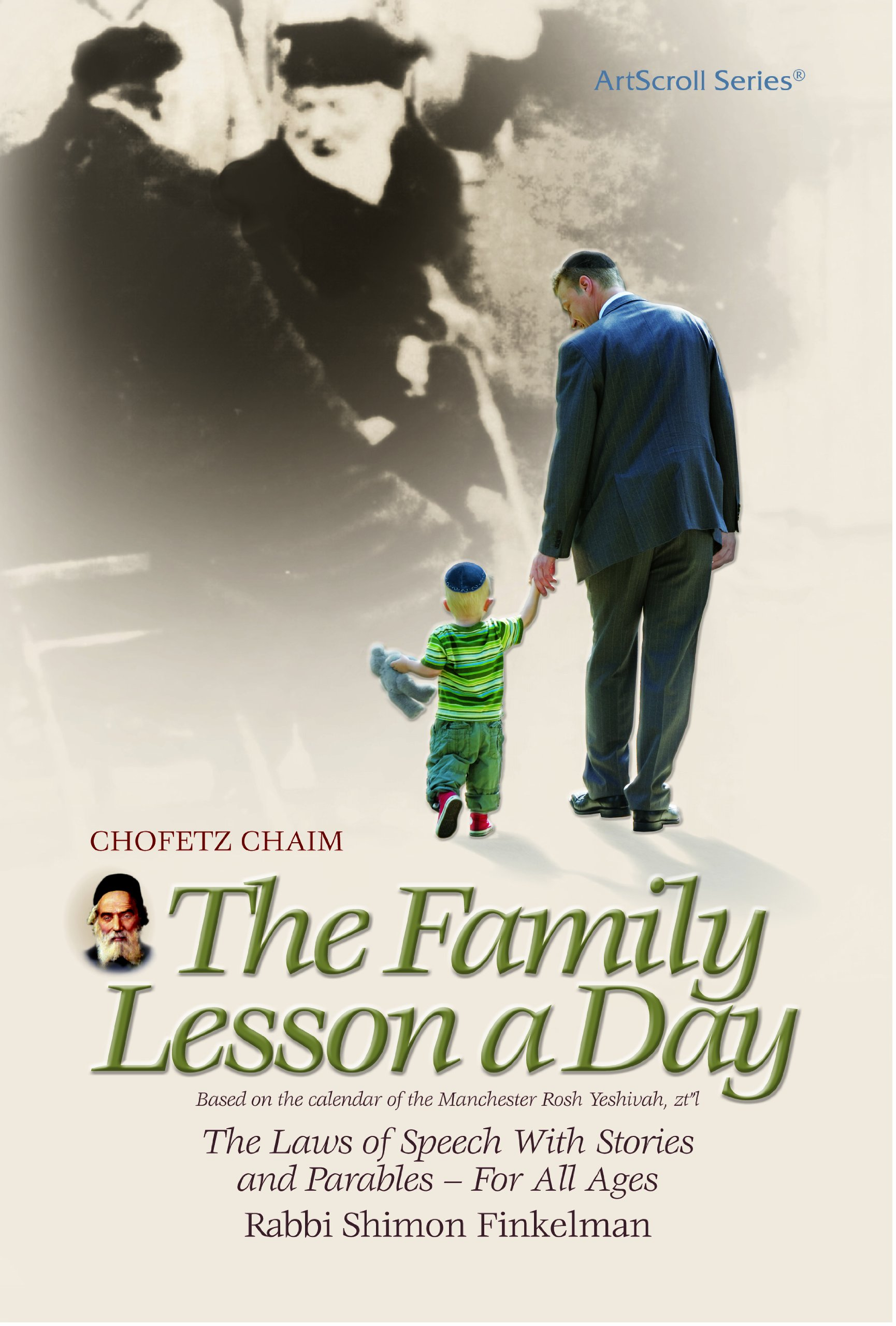Chofetz chaim the family lesson a day rabbi shimon finkelman chofetz chaim the family lesson a day rabbi shimon finkelman 9781422609606 amazon books fandeluxe Image collections