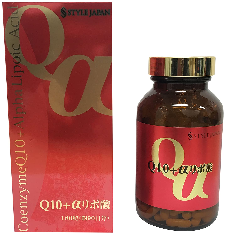 スタイルジャパン Q10+αリポ酸 180粒 56g 日本製 B01GHFKKU6