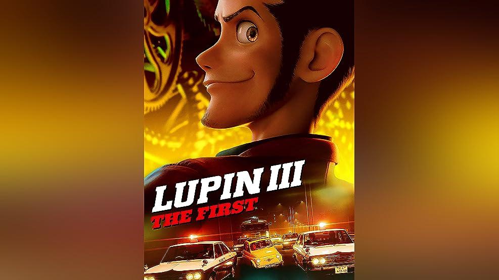 Lupin III: The First + Bonus Features (English Language Version)