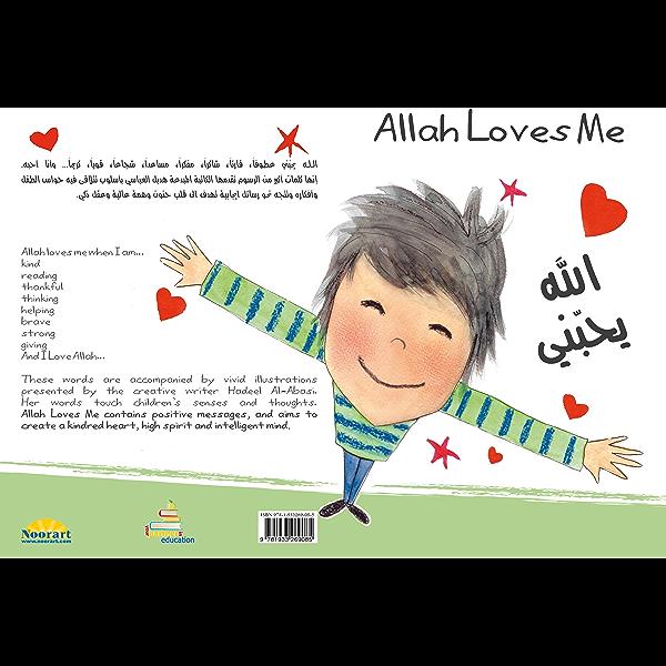 My First Words In Arabic : كلماتي الأولى بالعربية - Arabic