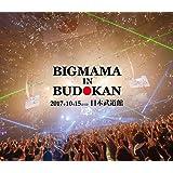 BIGMAMA in BUDOKAN [Blu-ray]