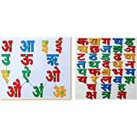 MACMILLAN AQUAFRESH Wooden Puzzle Tray for Kids Hindi varnamala (Pack of 2)