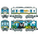 Bトレインショーティー 一般車両+くまモン×おれんじーずラッピング列車 (気動車 2両入り) プラモデル
