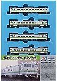 マイクロエース Nゲージ キハ40系-330番台タイプ 北海道標準色 4両セット A5936 鉄道模型 ディーゼルカー