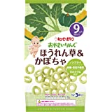 Kewpie丘比 菠菜&南瓜圈 4 g×3袋