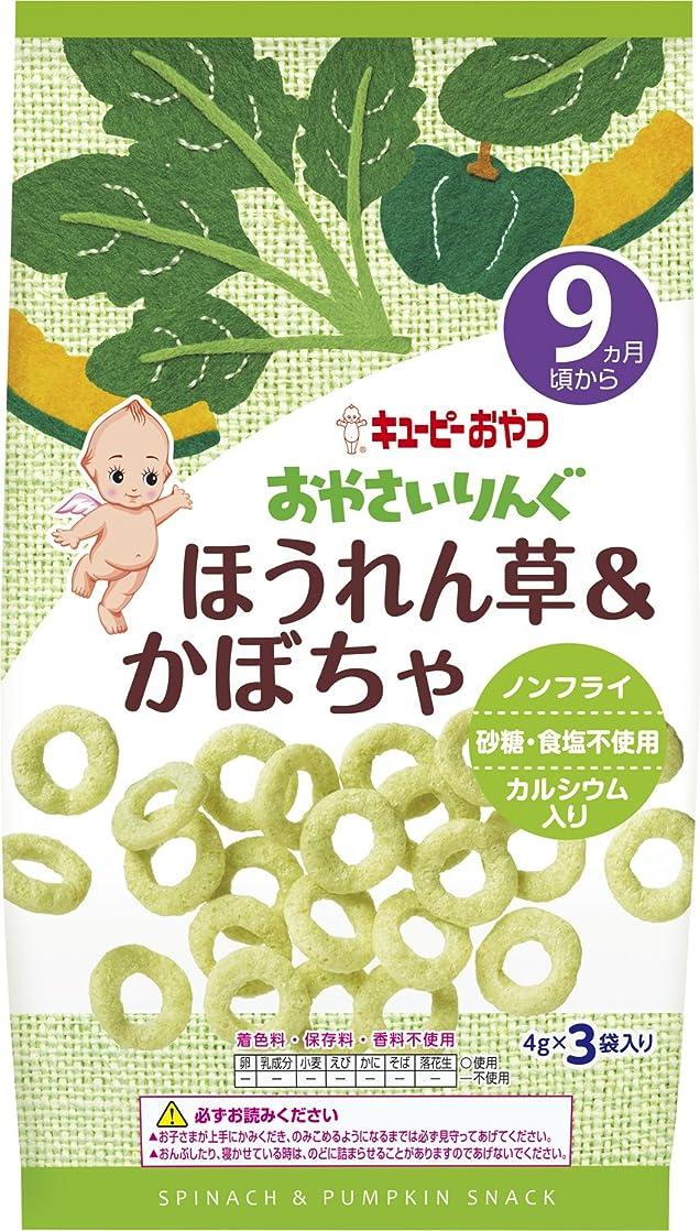 動機械的に評価可能森永 フルーツでおいしいやさいジュレ 赤いの野菜とくだもの×6個