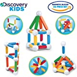DISCOVERY KIDS 26 Piece Best Magnetic Blocks, Colorful Building Block Set for Boys/Girls, Best 3D Educational Creativity, STEM Toys for Children – Red, Green, Blue, Yellow, White