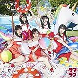 サマ☆ラブ[通常盤~Lune~](CD ONLY)