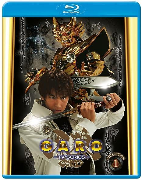 Garo Tv Collection 1 Edizione: Stati Uniti Italia Blu-ray: Amazon.es: Cine y Series TV